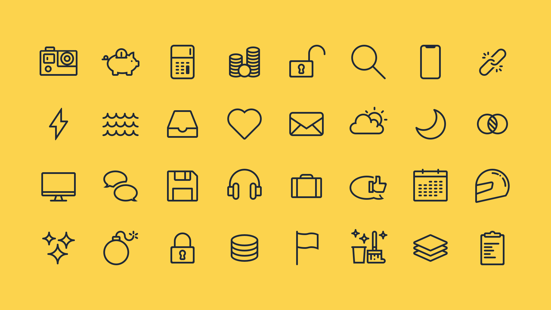 A preview of some icons included in the set.